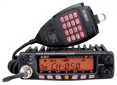 DR-138 two way Mobile Radio System