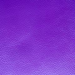 Cow Mild Leather