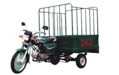 3-wheeler motorcycle