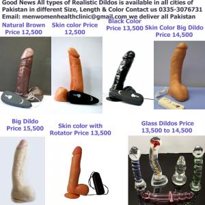 Dildos in Pakistan, Dildos in Karachi, Dildos in