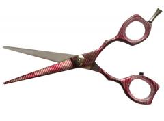 Feezah Scissors