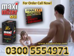 Maxmizer oil for pines enlargement call