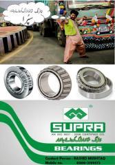 Tapered Roller Bearing SUPRA