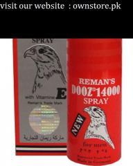 Men delay spray for long time Viga , dooz , largo
