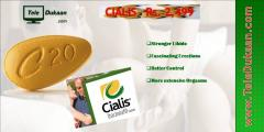 Cialis in Lahore Rs 2499