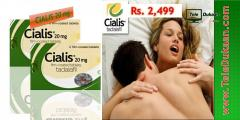 Cialis in Islamabad Rs 2499 Call 03317620700