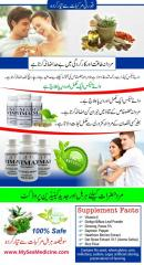 Préparations de santé