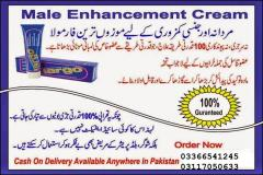 Men largo cream for panis size,strenghth & hard erection treatment in karachi pakistan-