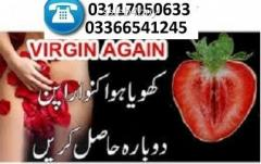 (Female vagina repair products)in Lahore Pakistan-Call:03117050633
