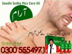 Sandhi Sudha Ok in Faisalabad O3oo--5554971