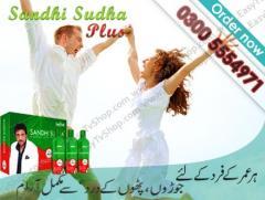 Sandhi Sudha Plus in Gujranwala quick result