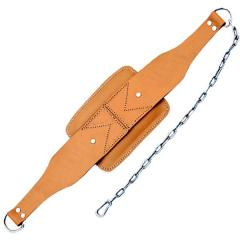 Weight Lifting Leather Dip Belt