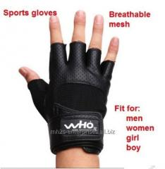 Leather Workout Gloves /Quality Fitness,Men gym fitness gloves