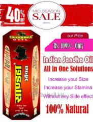 Indian Sandha Oil For Men's