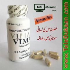 Vimax in urdu pakistan