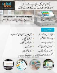 POS Retail Software Software in Rawalpindi - Islamabad
