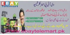 Vip Hair Color Shampoo in Pakistan 03055997199