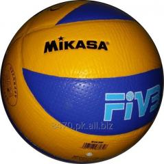 Mikasa Volleyball for Indoor play