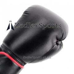Boxing Gloves Solid