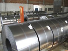 China Stainless Steel