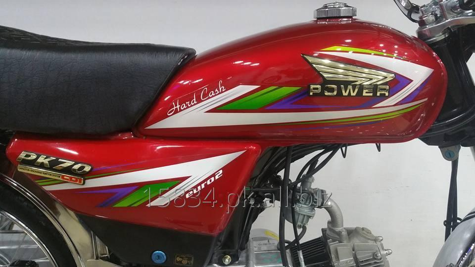 power_motorcycles