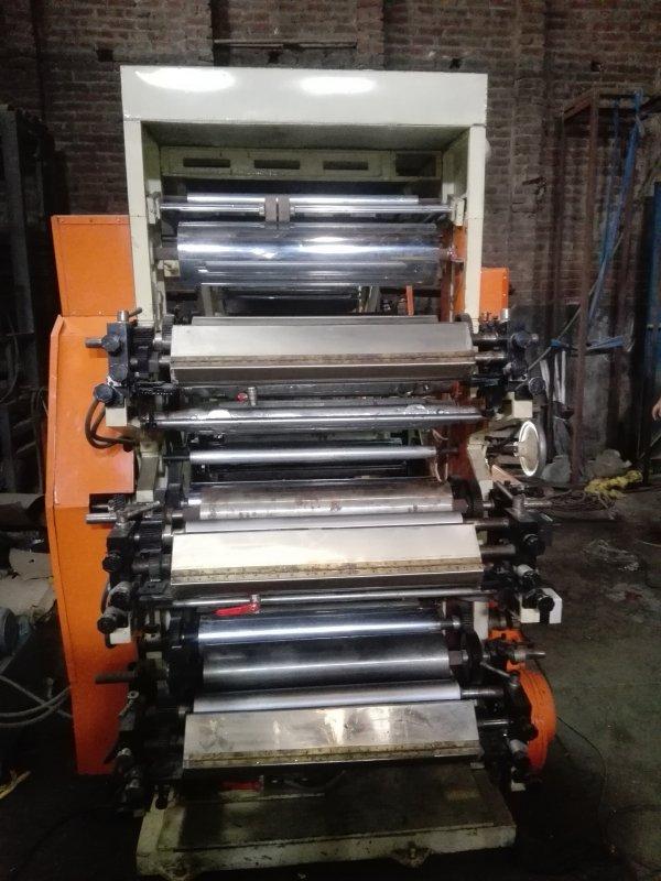 flexo_printing_machine