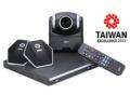 HVC 330 videoconference system