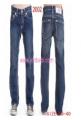 Mens Straight Cut Denim Jean