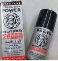 Best Strong Lion Power 28000 Delay Spray - 0301-4853335