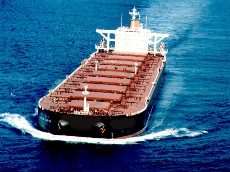 Order Ship agency