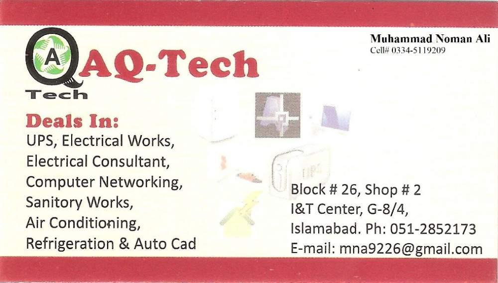 Order Associate Engineer(Electrical)