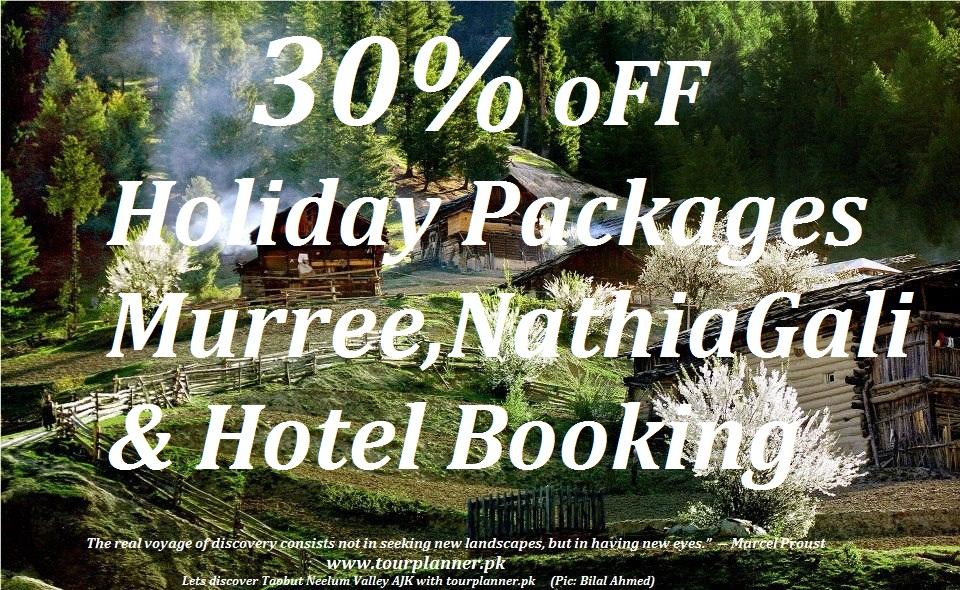 Order Holiday Tours and Honeymoon Packages Murree, Ayubia, NathiaGali, Neelum Valley AJK, Naran Kaghan