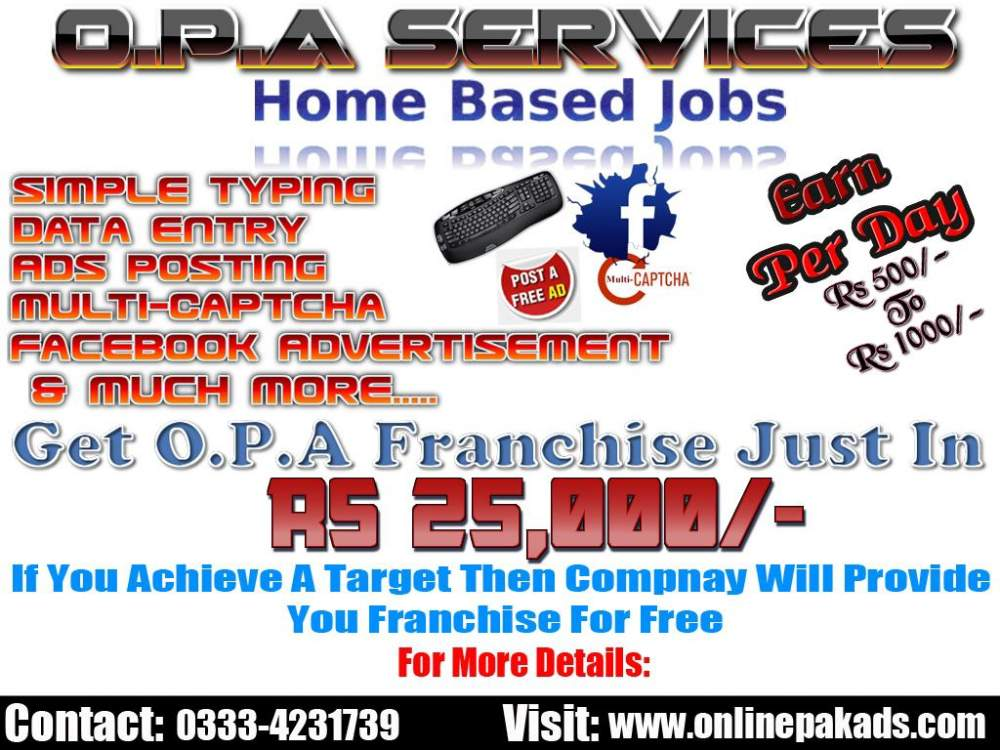 Order Home Base Jobs
