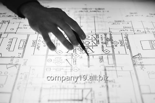 Order Design & Planning