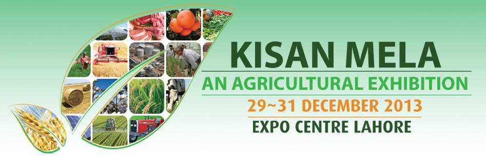 Order Agricultural Exhibition