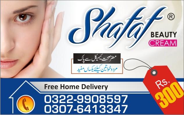 Order Shafaf Beauty Cream