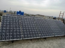 Order Solar charge controller