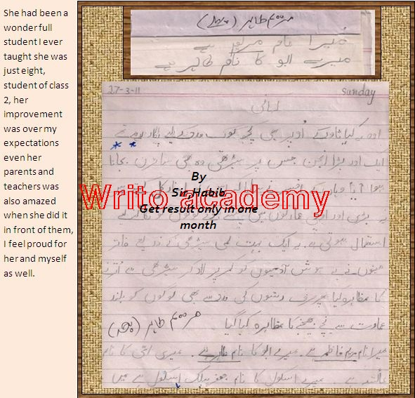 Order Why should improve Hand writing Skill