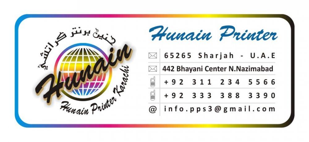 Order Hunain Printer