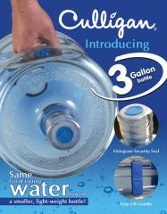 Install strainer water