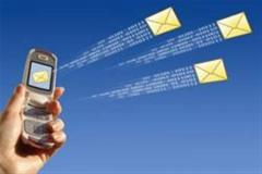 SMS Software