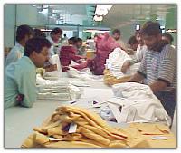 Fabrics inspection