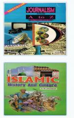 Study books publishing