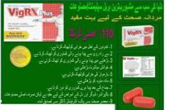 Vigrx Plus Clinically prove & Doctor Approved Natural Penis Enlargement Pills 03134991116-in PAKISTAN