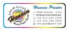 Hunain Printer